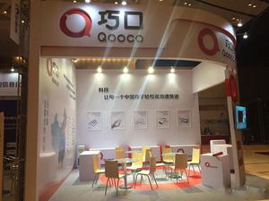 南京36平方米展台设计搭建